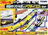 Automatic Transfer System Station & Dr.Yellow Type923 Set (Plarail)
