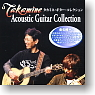 Takamine Acoustic Guitar Collection 10 pieces (Shokugan)