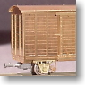 Kubiki Railway Style Boxcar Type `Wa` (Unassembled Kit) (Model Train)
