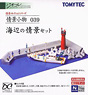 Visual Scene Accessory 039 Seaside Set (Model Train)