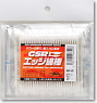 GSR Edged Cotton Swabs (Hobby Tool)