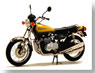 KAWASAKI 900 SUPER FOUR #Yellow Ball (ミニカー)