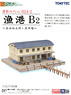 The Building Collection 024-2 Fishing Port B2 - Food Processing Plant and Fish Market - (Model Train)
