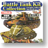 Battle Tank Kit Collection Vol.2 (Set of 10 / Pre-colored Unassembled kit) (Shokugan)