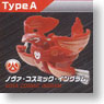 Bakugan Entry Value Pack Dragon Soldiers TypeA (Active Toy)