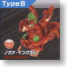 Bakugan Entry Value Pack Dragon Soldiers TypeB (Active Toy)