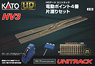 (HO) Unitrack [HV3] Electric Points #4 Single Slip Crossing Track Set (HO Variation 3) (Model Train)