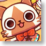 Monhan Diary Barely Airou Village 2 (Anime Toy)