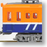 The Railway Collection Choshi Electric Railway DEHA1002 `Tetsuko Color` (Model Train)