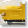 Rail Cleaning Car Mop-Kun (Yellow) (Model Train)
