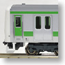 Series E231-500 Yamanote Line (Basic 4-Car Set) (Model Train)