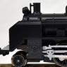Oigawa Railway SL `Kawane-ji` Go (4-Car Set) (Model Train)