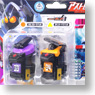 Kamen Rider Fourze Astro Switch Set05 (Completed)