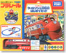 Chuggington Plarail Wilson & Turntable Starter Set (Plarail)