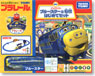 Chuggington Plarail Brewster and StoneBridge Starter Set (Plarail)