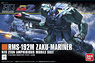 Zaku Mariner (HGUC) (Gundam Model Kits)