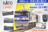 (HO) EF510 Limited Express Sleeping Passenger Car `Hokutosei` HO Gauge Starter Set (Model Train)