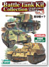 Battle Tank Kit Collection Vol.3 (Set of 10 / Pre-colored Unassembled kit) (Shokugan)