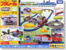 `Let`s Expand Together!` Tomica and Plarail Hybrid Town Set (Plarail)