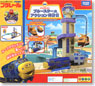 Chuggington Plarail Brewster with Action Clock Tower (Plarail)