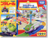 Chuggington Plarail Koko and Vee Colorful FLEXI Curved Rail Set (1-Car + Oval Track Set) (Plarail)