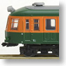 The Railway Collection J.N.R. Series 52 Second Edition Iida Line (Shonan Color) (4-Car Set) (Model Train)