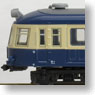 The Railway Collection J.N.R. Series 52 Second Edition Iida Line (Yokosuka Color) (4-Car Set) (Model Train)