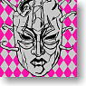 [JoJo`s Bizarre Adventure] Card Sleeve Vol.2 [Stone Mask] (Card Sleeve)