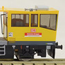 Robel 54.24 DB Ep.V (motorisiert mit Hanger) (w/Motor) (Model Train)