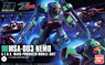 MSA-003 Nemo (HGUC) (Gundam Model Kits)