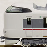 Series 287 `Kounotori` (Basic 4-Car Set) (Model Train)