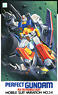 RX-78 Perfect Gundam (1/100) (Gundam Model Kits)
