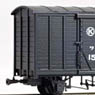 (HOe) Kubiki Railway Wa15 II Covered Wagon Kit Renewal Product (Unassembled Kit) (Model Train)