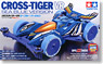 Mighty mini 4wd Cross-Tiger VR Sea Blue Ver. - Bunka Limited (Mini 4WD)