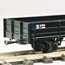(HOe) Kubiki Railway To1 II Open Wagon (2-Car Unassembled Kit) (Model Train)
