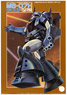 MS-07H Gouf Flying Test Type (Z) (Gundam Model Kits)