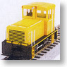 (HOj) [Limited Edition] Hitachi 15t Switcher (Unassembled Kit) (Model Train)
