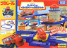 Chuggington Plarail Wilson`s Loop Tower and Turntable Set (Plarail)