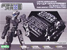 Frame Architect Type-001 For Modelers Edition (Plastic model)