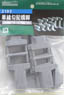 Gradient Bridge Piers for Single Track (Gradient Pier x 7pcs. + Horizon Pier x 2pcs.) (Unassembled Kit) (Model Train)
