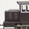 (HOe) [Limited Edition] Kubiki Railway Diesel Locomotive Type DC92 III (Pre-colored Completed) (Model Train)