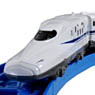 PLARAIL Advance AS-01 Shinkansen Series N700 Advanced (N700A) (4-Car Set) (Plarail)
