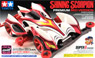 Shining Scorpion Premium Red Version (Super II Chassis) (Mini 4WD)