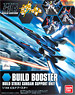 Build Booster (HGBC) (Gundam Model Kits)