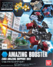 Amazing Booster (HGBC) (Gundam Model Kits)
