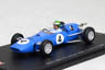 Matra MS2 No.4 Winner Magny - Cours F3 1966 - Limited 500pcs (ミニカー)