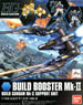 Build Booster Mk-II (HGBC) (Gundam Model Kits)