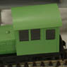 1/80 9mm Industrial DL (Green) (Pre-colored Completed) (Model Train)