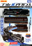 PLARAIL Advance AS-08 Steam Locomotive Type C57-1 `SL Yamaguchi` (4-Car Set) (Plarail)