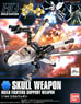 Skull Weapon (HGBC) (Gundam Model Kits)